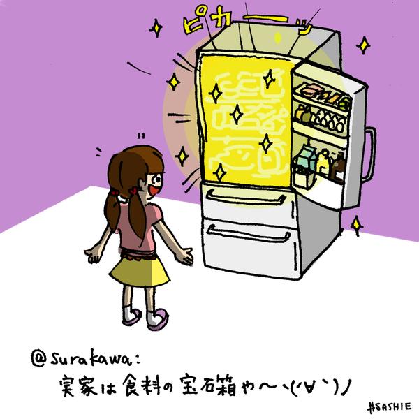 実家は食料の宝石箱や~ヽ(´∀`)ノ
