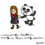 パンダさんのビラ配り、今日は断った。心が痛いょ。恐るべしパンダ着ぐるみパワー!